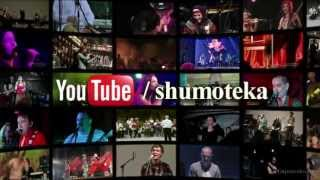 Мир музыки и звуков вокруг нас... Музыкальный канал «SHUMOTEKA». YouTube channel with live music.