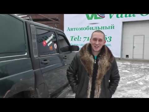 Гараж Самообслуживания в Ульяновске Vаш Gараж