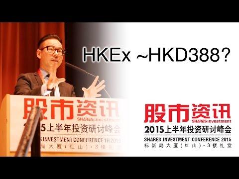 Louis Wong's take on HKEx; 2015 target price