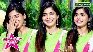 Pretty Sanchita Shetty Interview on Natchathira Jannal 16-12-2018 Puthuyugam Tv