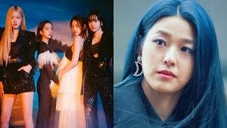 BLACKPINK Delay, YG 2020 Girl Group, B.I. Innocent, Seolhyun Criticized, ATEEZ Injury
