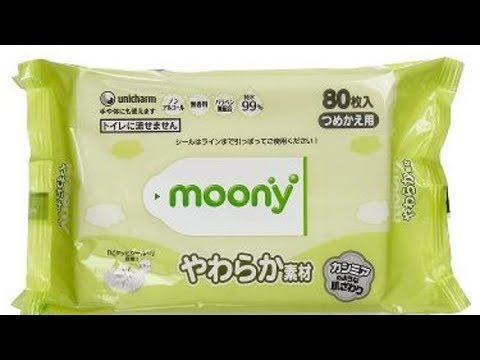 Review Khăn Giấy ướt Moony Nhật Bản Tốt Không Giá Bán Youtube