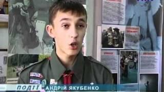 У Печеніжині відкрилась експозиція Пласт.flv
