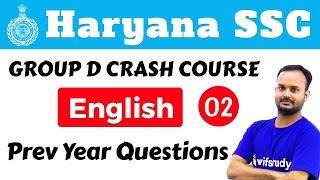 6:30 PM - HSSC Group D 2018 | English by Sanjeev Sir | Previous Year Questions