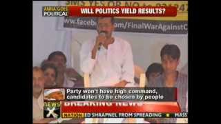 Time to bring down the government, says Arvind Kejriwal - NewsX