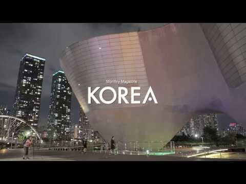 Incheon, a City Transformed Over Time