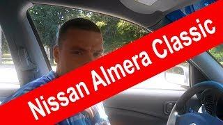 Отзыв Максима о подборе автомобиля: Nissan Almera Classic- 1.6 МТ, 2006 г.