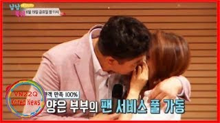 양준혁 사기 10억, 김은아와 결혼 안하는 이유는..설리 ?