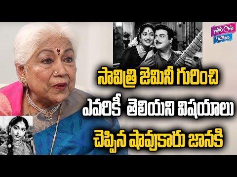 Senior Actress Sowcar Janaki About Savitri...
