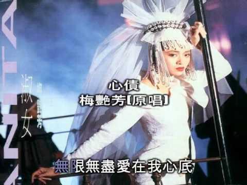許冠傑 - 難忘往日情 Sam Hui (with lyrics sing along version)