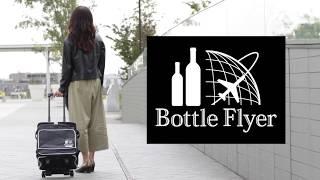 日本初!ボトルを飛行機で持ち帰られるキャリーバッグ『Bottle Flyer ボトルフライヤー』