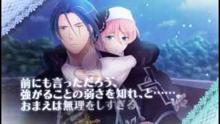 ロミオVSジュリエット / Romeo VS Juliet