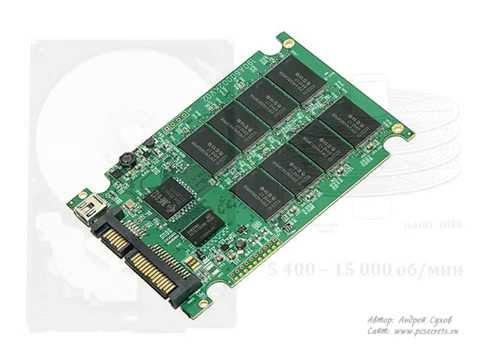 SSD - что