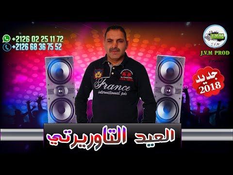 GARSIFI MP3 SADA9 TÉLÉCHARGER