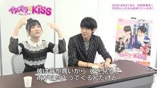イタズラなKiss~Miss In Kiss 第16話
