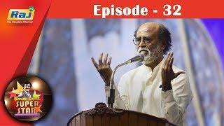 Imayam Thotta Super Star - Epi - 32 | DT- 19-01-2018