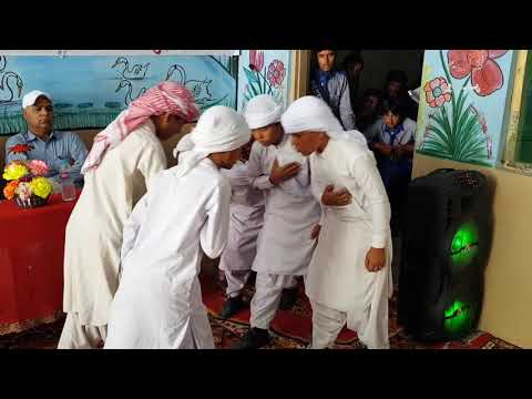 Pak Islamic public high School khuzdar Balochistan Abdullah jan and friends are performing tablo Ab