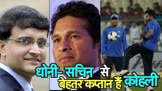 Virat Kohli The Flag Bearer Of Indian Cricket: Sourav Ganguly | Sports Tak