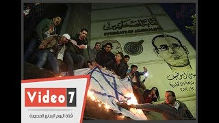 صحفيون يحرقون علم إسرائيل على سلالم نقابتهم ويهتفون