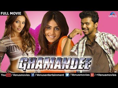ghamandee---full-movie-|-hindi-dubbed-movies-2017-full-movie-|-vijay-full-movies-|-hindi-movies