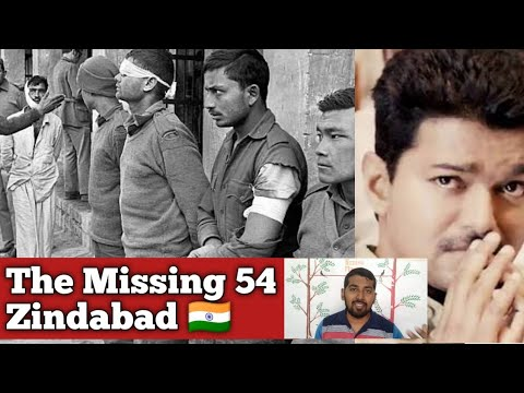 the-missing-54-|-pow-in-1971-war-|-tamil-|-siddhu-mohan