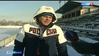 Традиционные Рождественские старты провели конькобежцы ЕАО
