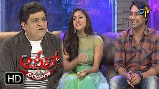 Alitho Saradaga | 28th November 2016 | Varun Sandesh | Vithika | Full Episode | ETV Telugu