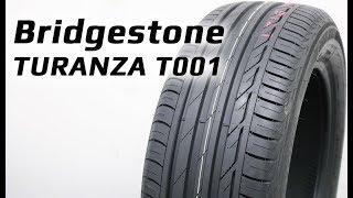 Bridgestone TURANZA T001 /// обзор
