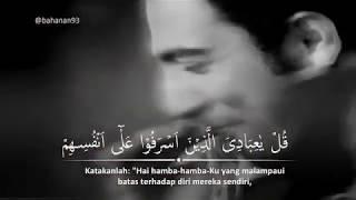 Salim bahanan Quran surah Az Zumar ayat 53 menyentuh hati, Subhanallah