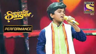 Mauli ने दिया एक अद्भुत Performance!  | Superstar Singer