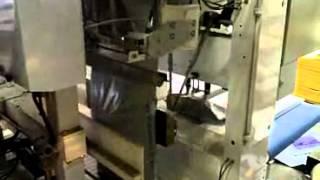 Tissé machine automatique sac d'emballage: engrais d'alimentation machine d'emballage