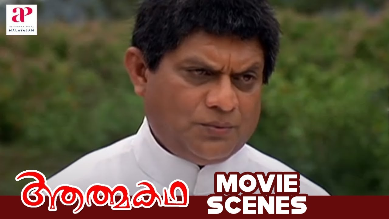 Aathmakatha Movie Scenes   Sreenivasan And Sharbani Mukherjee Get Married   Jagathy Sreekumar