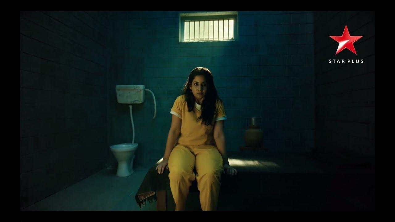 Download Naamkarann | Avni's Prison Break