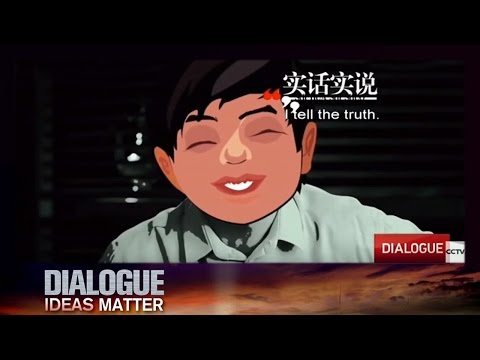 Dialogue— Global Times 05/09/2016 | CCTV