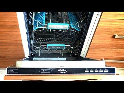 Посудомоечная машина Korting KDI 45165 - отзыв и обзор