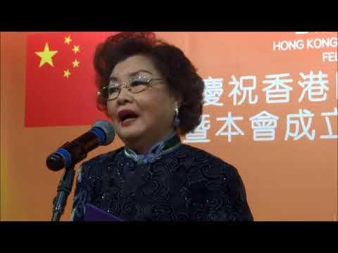 Linda Yip Song 沈園春夢 -   香港中山西區聯誼會會慶 2017.12