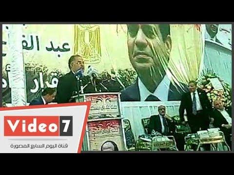 وكيل البرلمان بمؤتمر دعم السيسي: المصريون يواجهون الغلاء من أجل بناء الوطن  - 21:21-2017 / 12 / 14