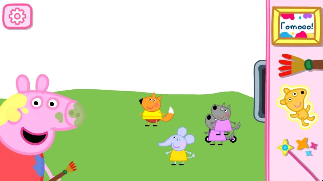 """Свинка Пеппа мультики игра для малышей Раскраска """"Ура ..."""