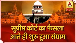 The Supreme Court on Friday fixed January 10 as the fresh date for ...