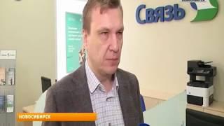 В миниофисе в Новосибирске руководители розничного блока провели встречу с клиентами