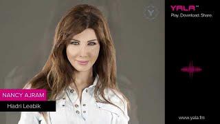 Nancy Ajram - Hadri Leabik (Audio) / نانسي عجرم - حضري لعبك - أغنية