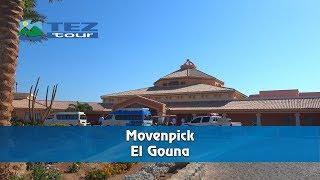 Movenpick El Gouna 4K TEZ tour