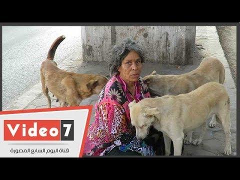 رفضت تعذيب جيرانها للكلاب.. فكان جزاءها الرصيف  - 10:21-2018 / 6 / 23