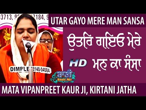 Soulful-Kirtan-Mata-Vipanpreet-Kaur-Ji-Kirtani-Jatha-23-Feb-2020-Ludhiana
