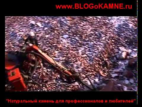 Малиновый кварцит - Царский камень