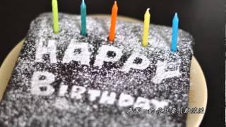 康康-Happy Birthday