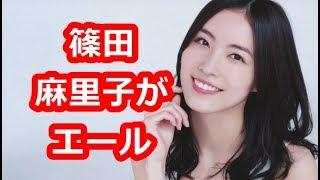 SKE48松井珠理奈(20)が、 第9回AKB48選抜総選挙の速報で 2位にラン...