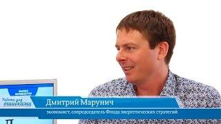 """Дмитрий Марунич и Дмитрий Джангиров, """"Работа над ошибками"""", выпуск #135"""