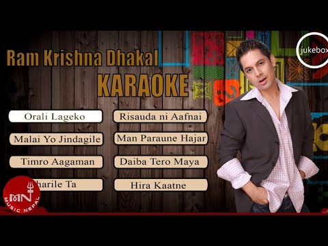 Nepali Superstar Ram Krishna Dhakal Superhit Songs KARAOKE Jukebox