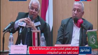 بالفيديو.. «النقل»: الدائرى الإقليمي يسهل الحركة بين الشرق والغرب بتكلفته 9 مليارات